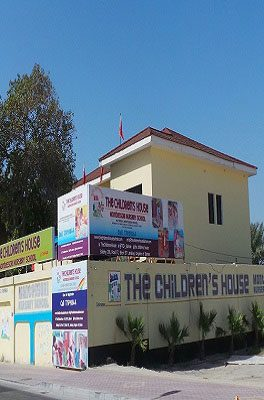 Featured-The-Childrens-House