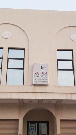 Featured-Victoria-Dance-Bahrain