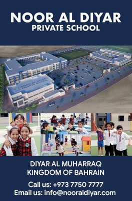noor-al-diyar-private-school