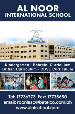 al-noor-international-school