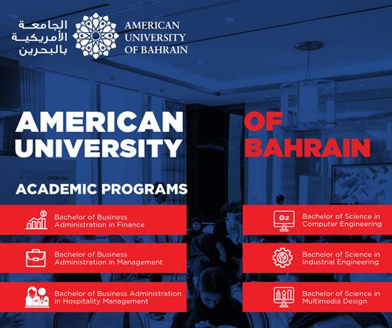 american-university-of-bahrain-2019