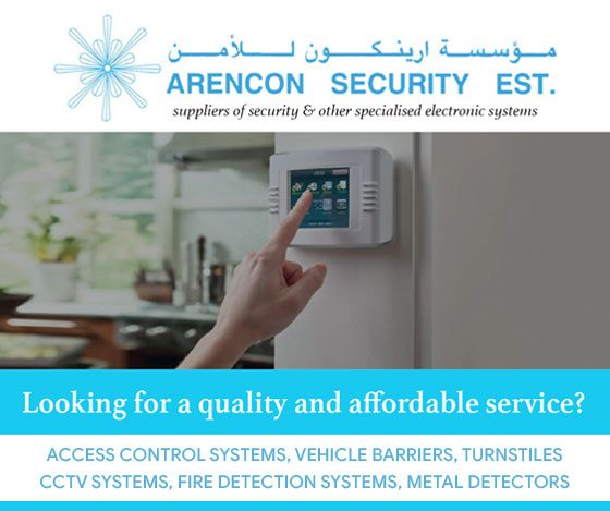 arencon-security-establishment